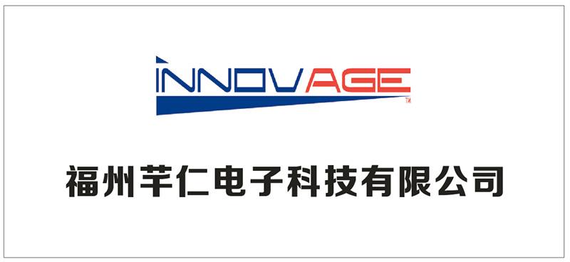 福州芊仁电子科技有限公司
