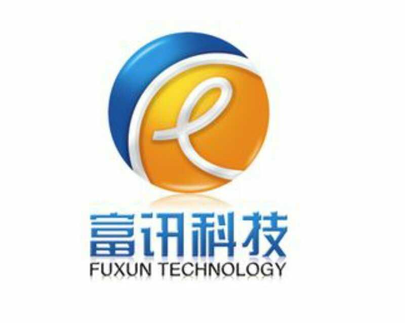 哈尔滨富讯科技有限公司