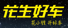 捷众普惠国际融资租赁有限公司金华分公司