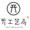 苏州天宫艺品文化传媒有限公司