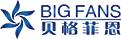 贝格菲恩通风设备(武汉)有限公司
