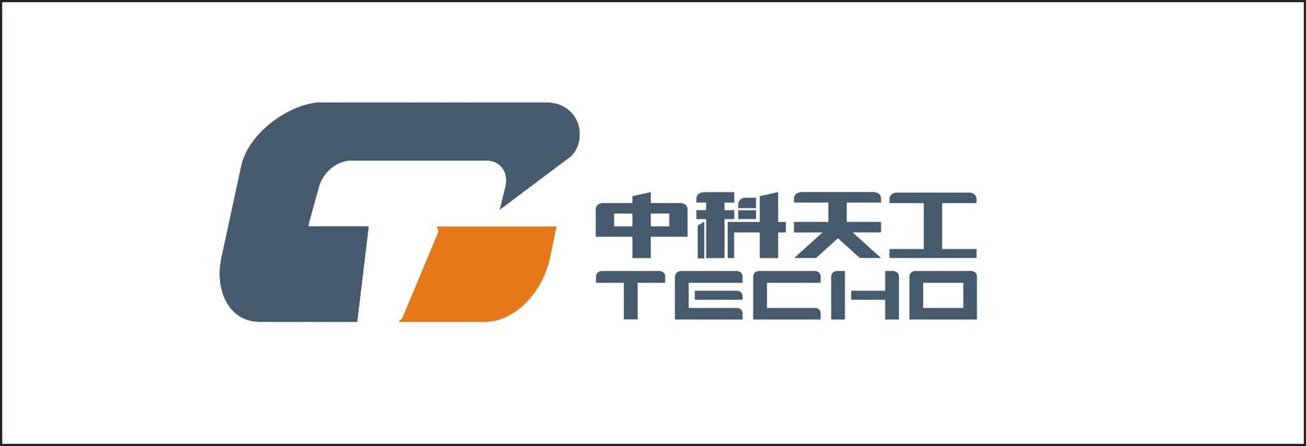 中科天工(武汉)智能技术有限公司