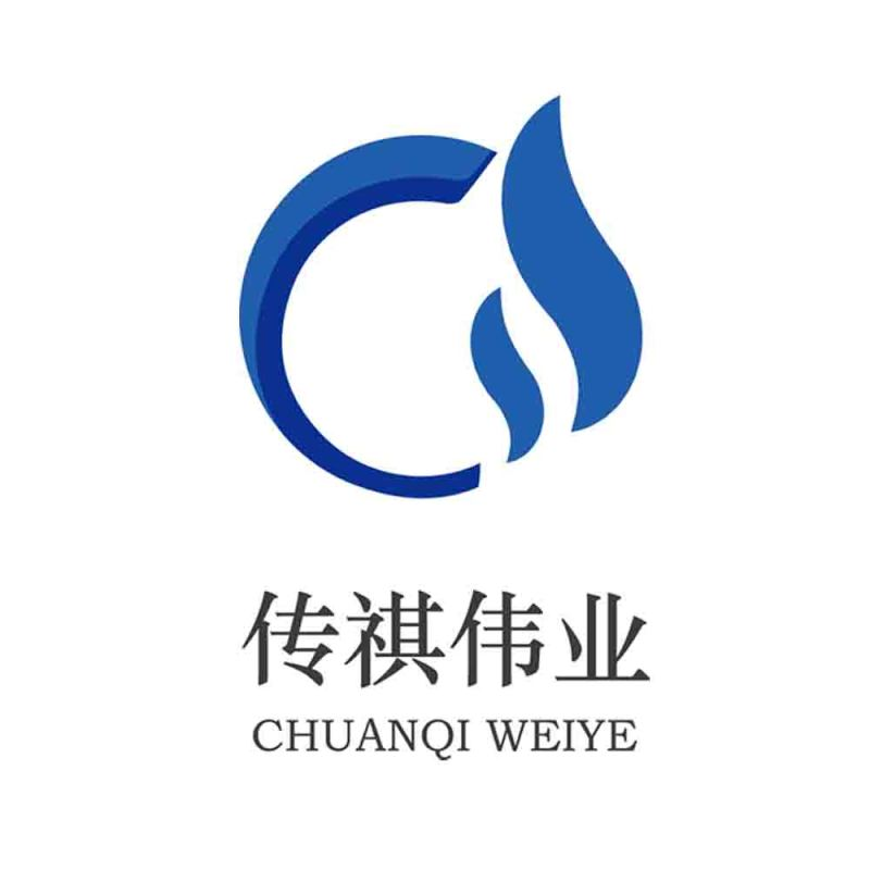 北京傳祺偉業國際貿易有限公司