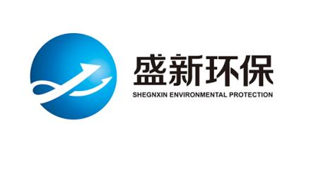 北京盛新环保科技有限公司