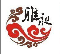 上海雅昶文化傳播有限公司