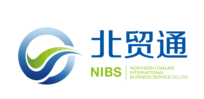北方(天津)外贸综合服务有限公司