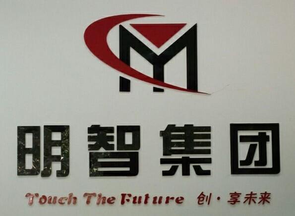 杭州明智测绘仪器有限公司