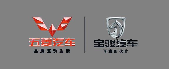 福州五菱汽车配件制造有限公司