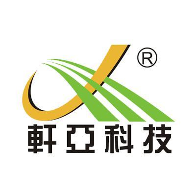 軒亞(福州)信息技術有限公司