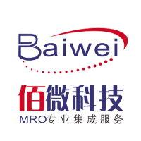 广州佰微仪器科技有限公司