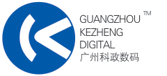 廣州科政數碼科技有限公司