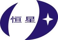 广州市恒星制冷设备工程有限公司