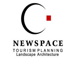 广东新空间旅游规划有限公司