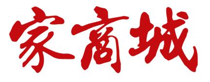 广州全丰贸易有限公司