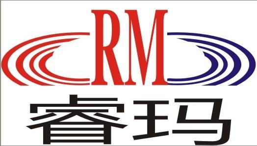 广州市睿玛智能科技有限公司