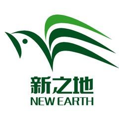 廣州市新之地環保產業有限公司