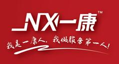 广州一康医疗设备实业有限公司