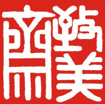 广州致美斋食品有限公司