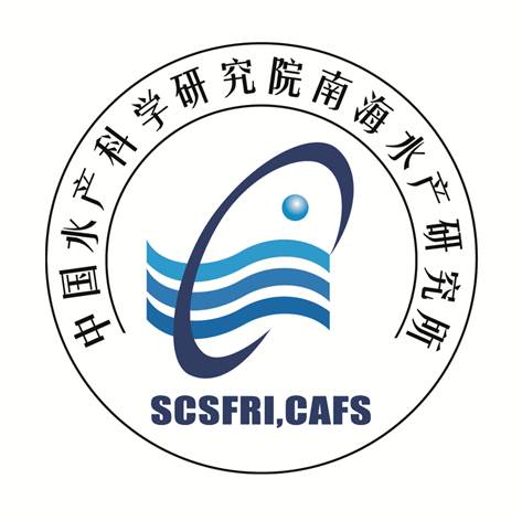 中国水产科学研究院南海水产研究所