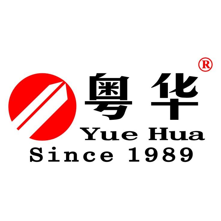 广州市煊华五金制品有限公司