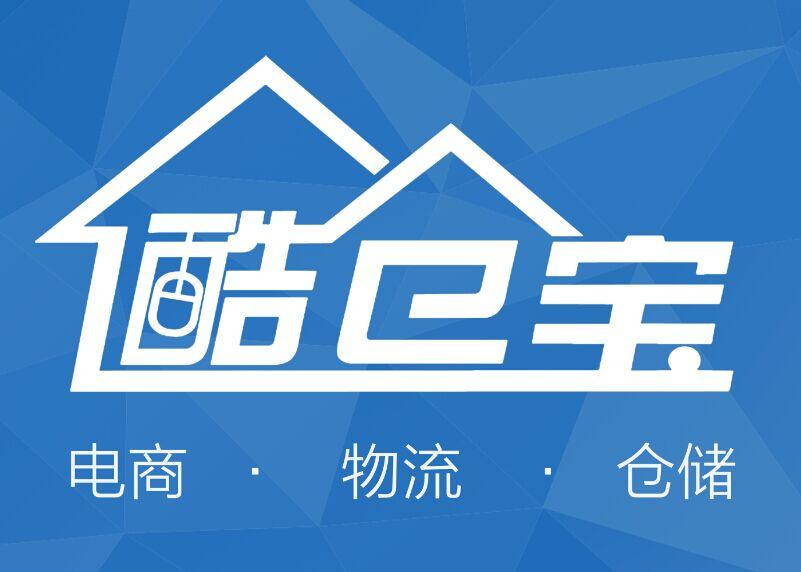 杭州酷仓宝科技有限公司