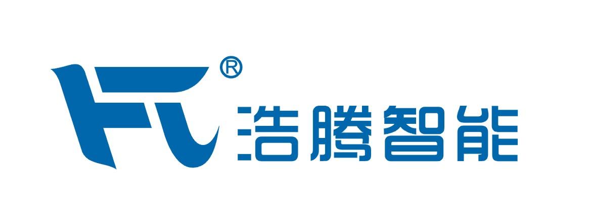 杭州浩騰智能科技開發有限公司
