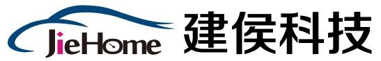 杭州建侯科技有限公司
