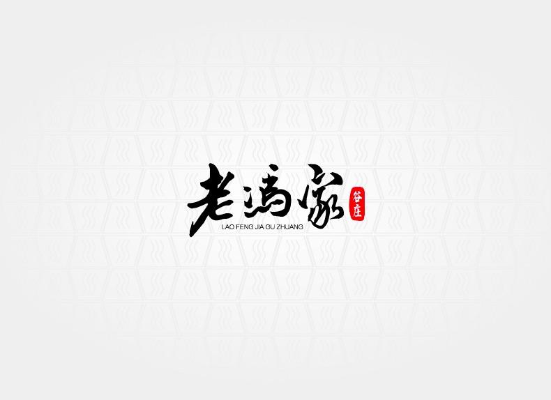 杭州悠谷食品有限公司