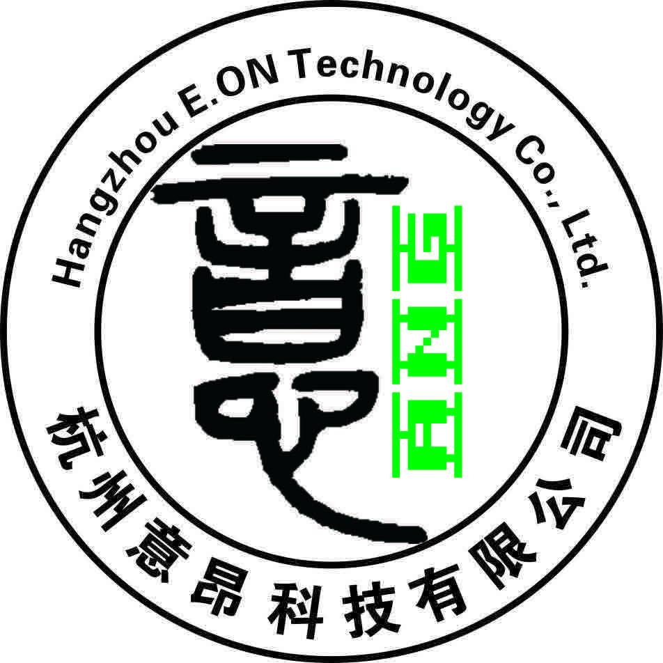 杭州意昂科技有限公司