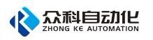 福州眾科自動化科技有限公司