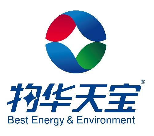 浙江物華天寶能源環保有限公司