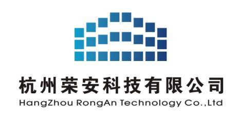 杭州荣安科技有限公司