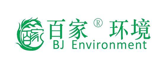 安徽百家環境工程有限公司