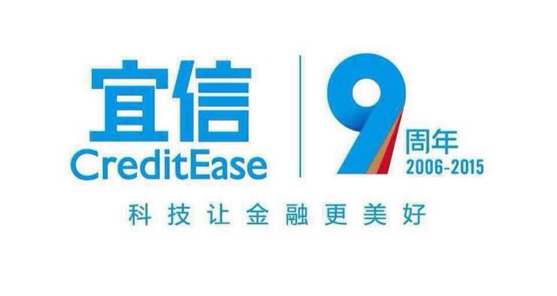 宜信普惠信息咨詢(北京)有限公司合肥第三分公司