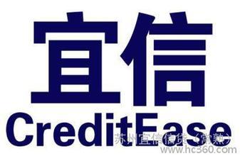 宜信普惠信息咨詢(北京)有限公司合肥第四分公司