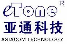 浙江亚通通信科技有限公司