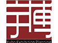 深圳市宇博展览策划有限公司