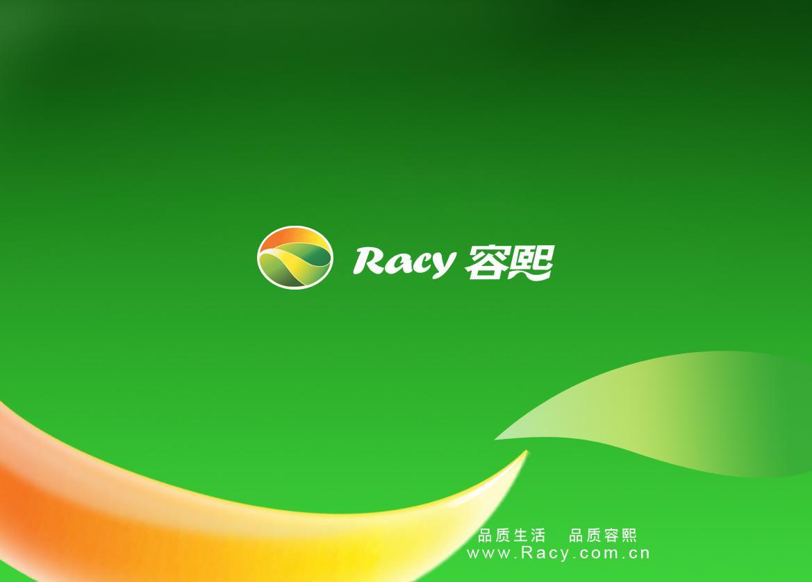 河南容熙食品有限公司