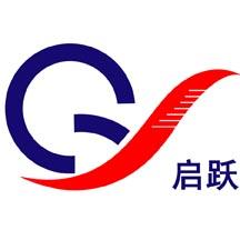 济南启跃计算机技术有限公司