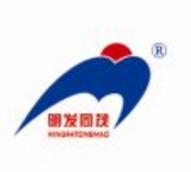 山東省明發同茂飼料有限公司