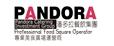 山东济宁潘多拉酒店管理有限公司