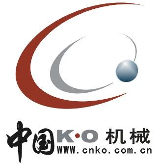蘇州凱歐機械科技有限公司