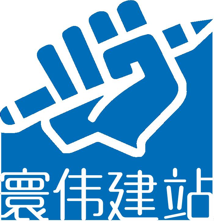 蘭州寰偉網絡信息技術有限公司