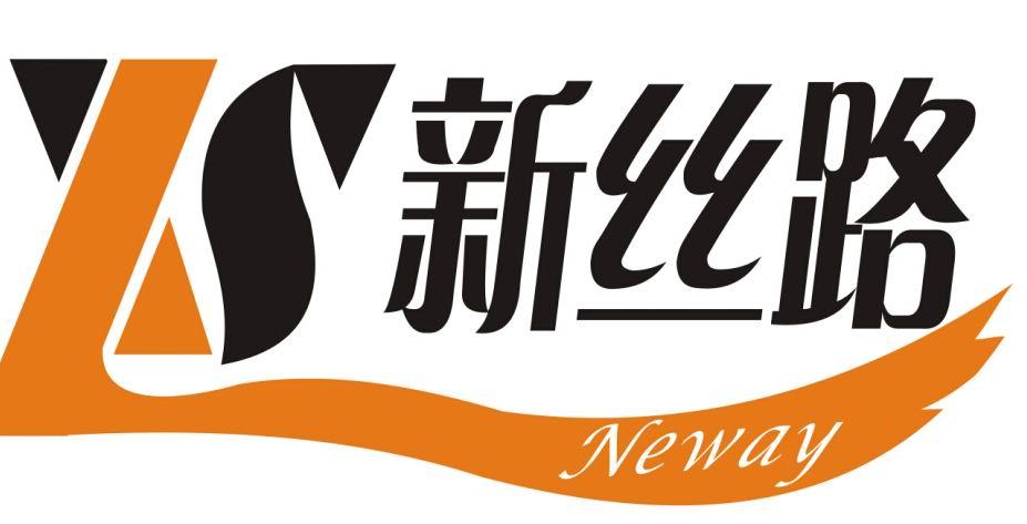 甘肅新絲路商務文化有限公司