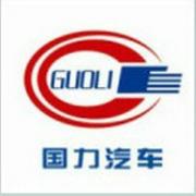江西国力汽车服务有限公司