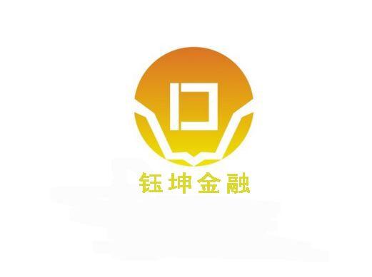 江西钰坤投资有限公司