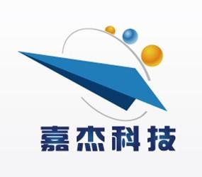 南昌嘉杰科技有限公司