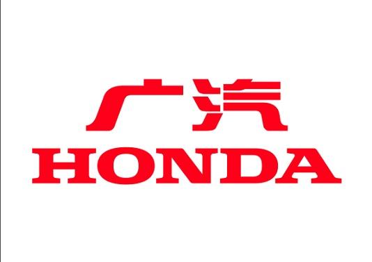 江蘇高田汽車銷售服務有限公司