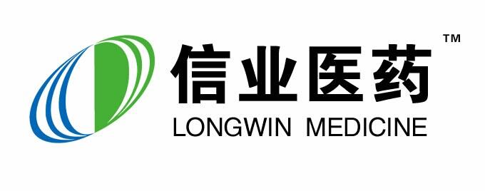 南京信業醫藥實業有限公司
