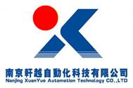 南京轩越自动化科技有限公司